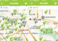 分享EVCARD电动汽车分时租赁网上预约
