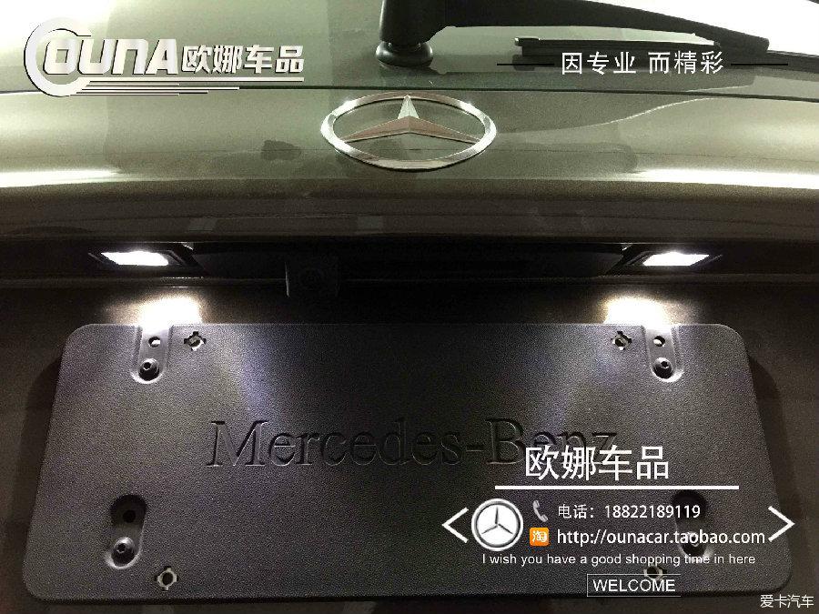 天津奔驰GLC200v影像影像_汽车改装_改装车论之星长安空调制冷不够图片