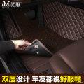 双层丝圈汽车脚垫全包围大包围专车专用3d立体皮革脚垫