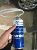 清洗空调蒸发箱