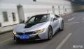 宝马i8增加纯电动版本最大功率272马力