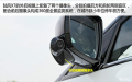 """科技配置武装,陆风X7""""眼界""""大不同"""