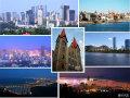 中国最美的城市和房车