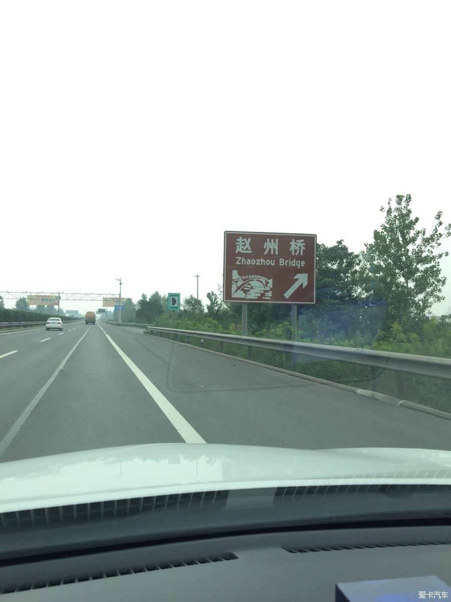 路遇河北赵县,咦,赵州桥,对,只为那儿时课本小学小学生喜欢动画片的图片