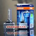 石家庄改灯本田XRV大灯升级改装海拉6透镜欧司朗D1S氙气灯