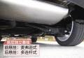 对于不同发动机,高尔夫•嘉旅分别采用了不同的后悬挂组合