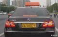 (腾讯)女司机开车撞劳斯莱斯不用赔多亏车牌上的一个字