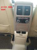 慢出一个迈腾B7款棕色扶手箱,适合老迈腾B6升级B7扶手箱