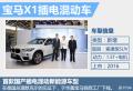 3款新能源车年内上市续航大幅提升