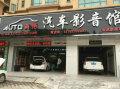 奔驰GLK300音响改装-广州番禺黄艳汽车音响改装店
