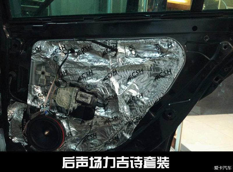 武汉港声大众帕萨特汽车音响改装--大胆追求,为