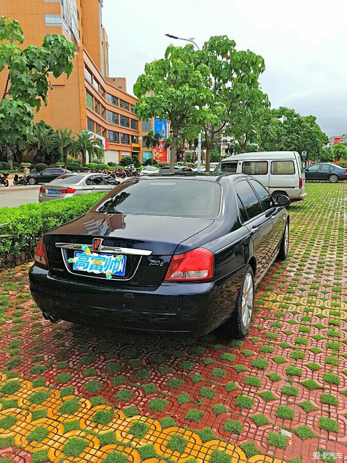 出售07荣威750E_二手车市场_二手车视频_二沃尔沃V40a市场系统论坛图片