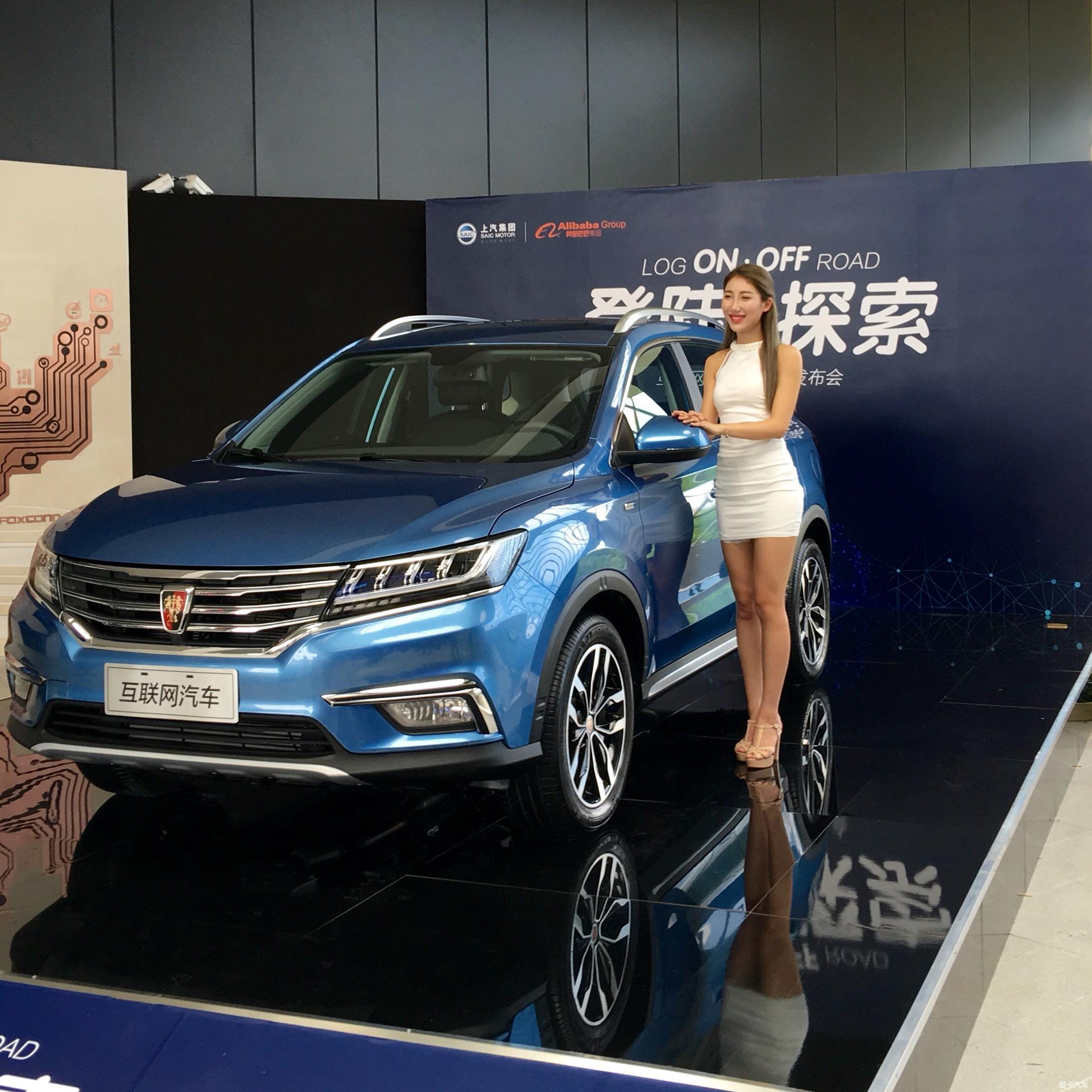 荣威rx5发动机图片高清图片
