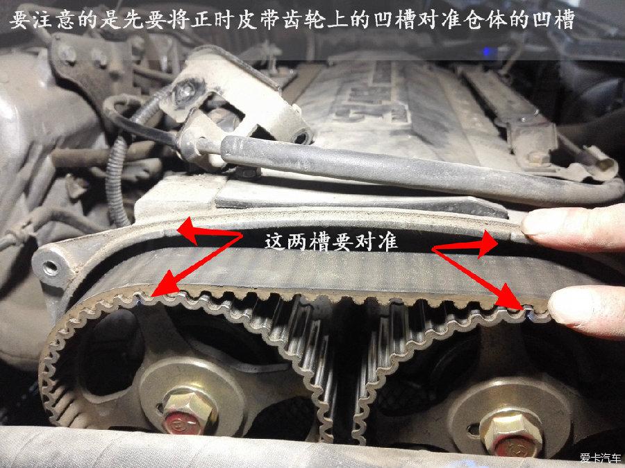 和悦RS更换正时套装和助力泵 发电机皮带 瑞风M2论坛 江淮论坛高清图片