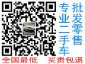 【济南】POLO2012款1.4TSIGTI前驱