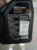 motul摩特8100X-max