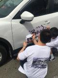 """【不辜负--青春的旅途】""""5动龙江""""CX-5车友会自驾游记"""