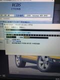 5053刷OPS车型、开机画面、文本输出、1.5代胎压