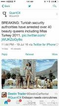 【土鸡当局逮捕40名选美小姐,包括2011年土耳其小姐……】