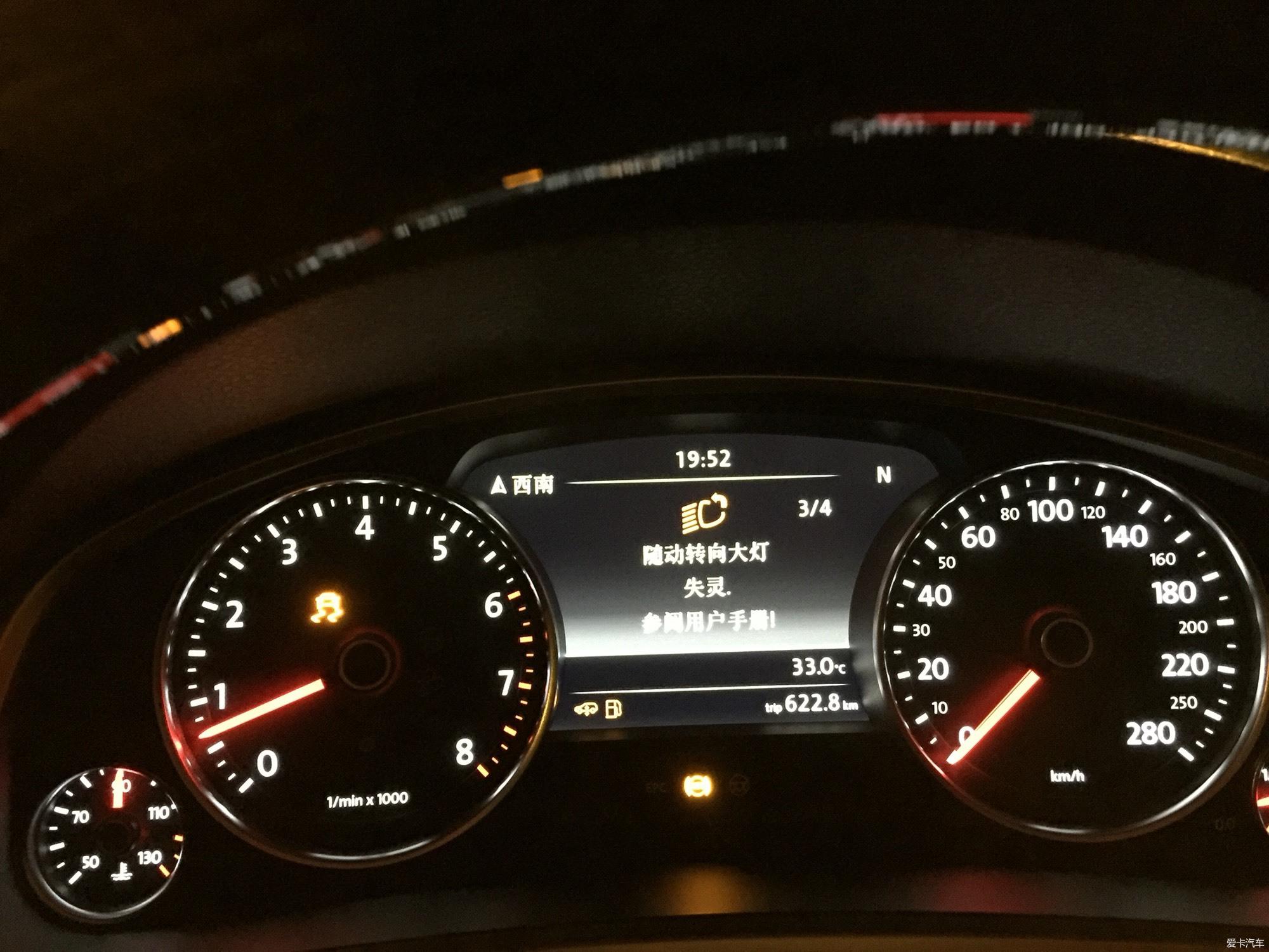 2013款途锐tsi仪表盘突然同时亮起五个黄色故障灯