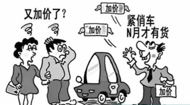 三子作为老司机,告诉你什么时候买车最划算!_