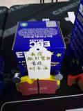 出全新~五颜六色的英国原装进口EBC刹车片!
