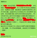 父母在云南旅游被骗和维权经验分享。