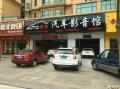 广州黄艳汽车音响改装-奥德赛升级专车专用DVD导航+倒车影像