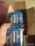 充电器+12个镍氢电池套装,全新,17元!
