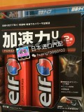 日本进口机油,添加剂