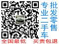 【济南】本田CR-V2012款2.0L两驱都市版