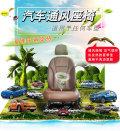 深圳座椅通风改装//汽车改装通风座椅//奥迪Q7案例