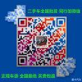 【济南】13年本田CR-V2.0L都市版明盘13.9