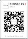 【苏州标志307改氙气大灯】苏州晓东改灯标志307改日行灯