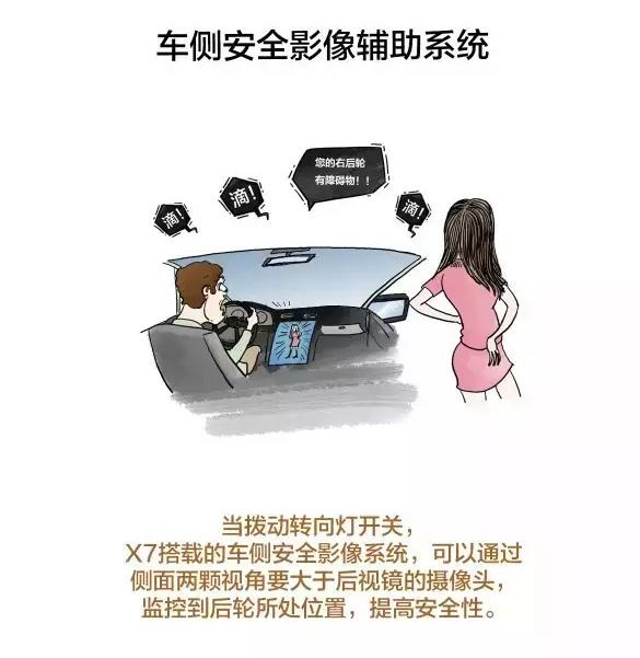 看漫画,了解a漫画v漫画_陆风X7论坛_陆风论坛_目录七龙珠漫画图片