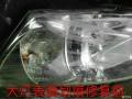 苏州轮毂大灯修复翻新