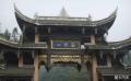 川藏朝圣之旅