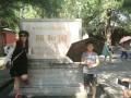 穷游北京之~颐和园