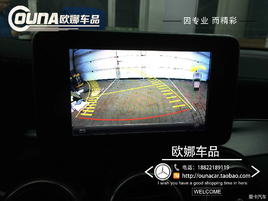 天津改装GLC200加装倒车影像_汽车改装_奔驰宝骏530定速开启巡航图片