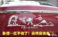 法系车质量好过日系10倍,中国人为什么都不买呢