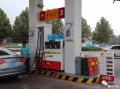 """首批92号、95号""""国五""""汽油开售!郑州汽车喝上高标准油!"""