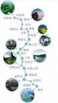 """只要340元,就能带你看中国""""最美高铁""""风景线!"""