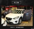 武汉汽车音响升级/马自达CX-5音响改装
