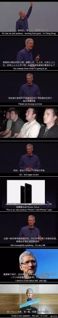 帮大家总结了一下昨晚苹果发布会的主要内容