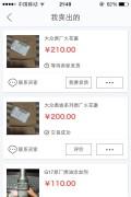 迈腾原厂火花塞NGK601B