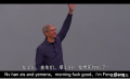 【哈哈哈,库克在苹果7的发布会上……神字幕!】