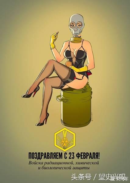 肏屄深_图片综合区女兵图片卡通