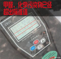 汽车内室污染物报告!西安汇天源免费检测汽车噪音异味!