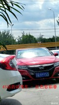 8月北京,老迈腾置换新CRV加内外装饰详图。