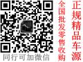 济南精品二手车卡宴2005款3.2L明盘16.2万
